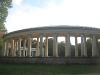 Архангельское.