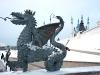 """Дракон \""""Зилант\"""", Казань. Присутствует на гербе и флаге."""